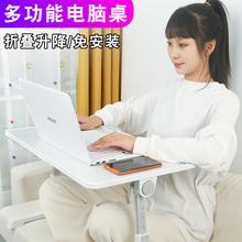 床上书桌笔记本电脑桌折叠桌学生宿舍卧室看书学习懒人小桌子收纳
