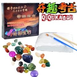 考古挖掘玩具七彩宝石恐龙化石模型亲子手工制作互动儿童六一礼品