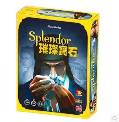正版桌游卡牌 璀璨宝石 Splendor 休闲家庭桌游策略游戏中文版