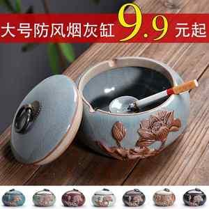 黑色商务工艺品大气实用带有盖子的烟灰缸家用带盖奶茶店时尚大堂