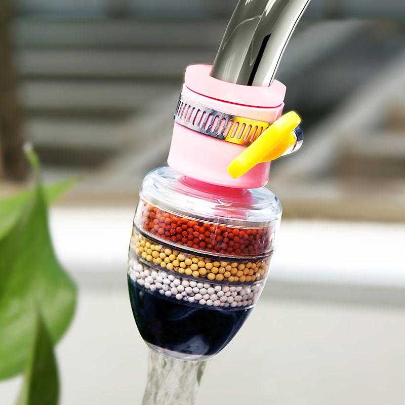 DA万能接头过滤器水龙头家用自来水管净化器厨房通用防溅净水器