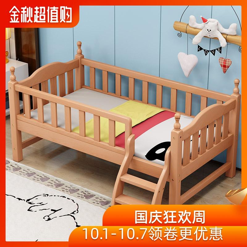 实木加宽床拼接床边榉木婴儿床侧边小床拼接大床儿童床男孩带护栏热销62件假一赔三