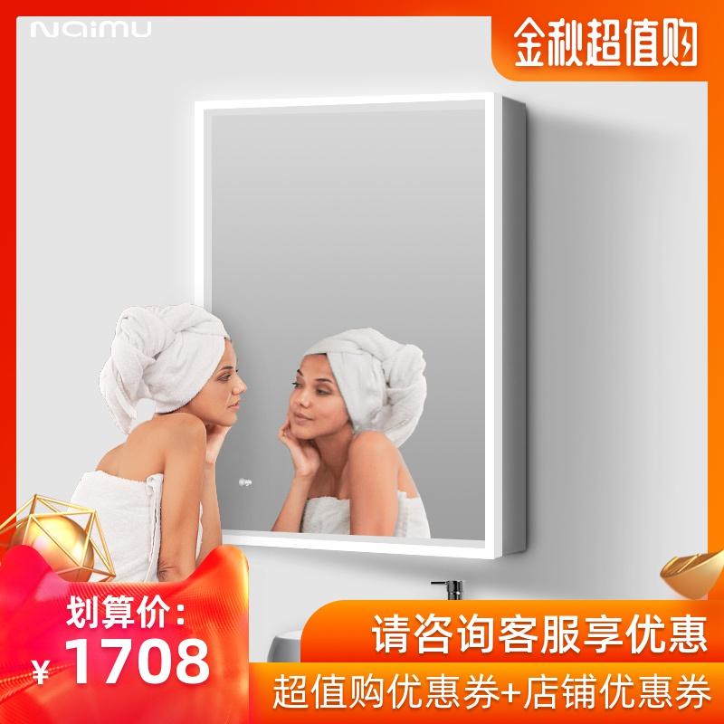 满999元可用30元优惠券led智能防雾浴室镜柜带置物架柜