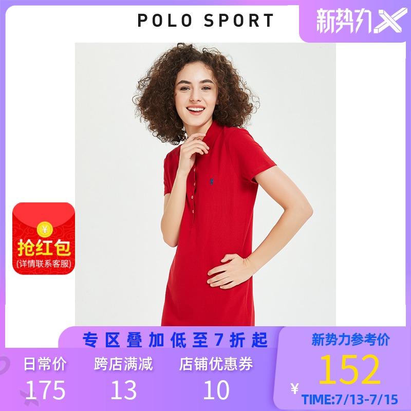 Спортивные платья Артикул 590037281198
