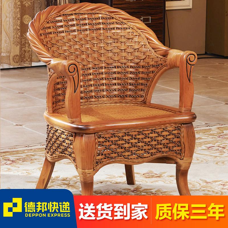 藤椅藤编靠背休闲腾椅阳台小桌椅茶几椅子组合家用实木桌椅三件套