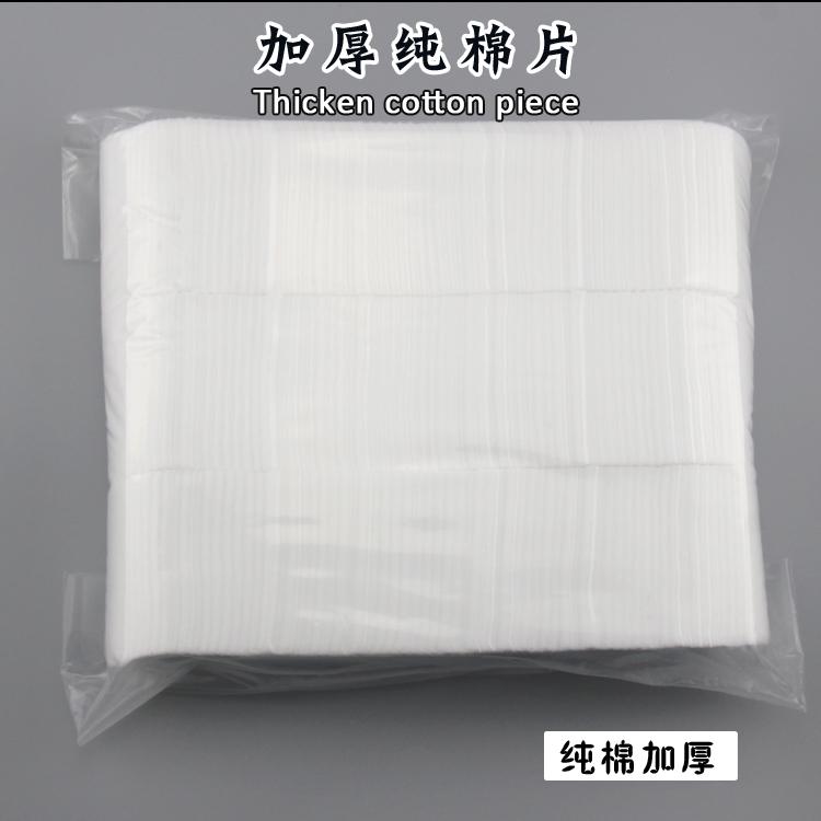 半永久纹绣专用加厚化妆卸妆棉片 脱脂棉纯棉棉片美容院工具用品