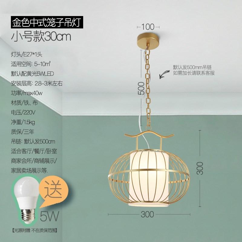 Q-新中式餐厅鸟笼小吊灯单头茶楼过道吧台金色禅意笼子餐桌灯