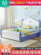 实木儿童床女孩单人床1.5米多功能男孩公主床简约现代1.35米床1.2