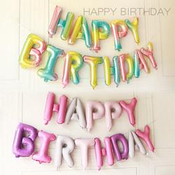 生日字母气球大写周岁生日快乐小写英文字母带挂孔铝膜汽球装饰