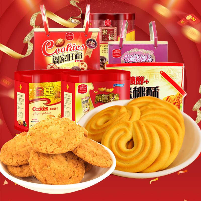 谷悦园无糖精食品年货大礼包送礼铁盒整箱曲奇饼干糕点糖尿人零食