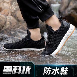 百乐思乐男鞋防水休闲鞋户外透气夏季下雨防雨旅游白鞋飞织运动鞋图片