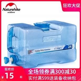 户外水桶家用储水用饮用车载塑料PC装矿泉纯净水箱家用蓄水带龙头品牌