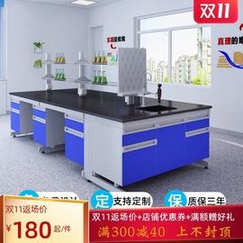 实验台实验室工作台操作台实验桌化学实验台耐腐蚀试验台理化台图片