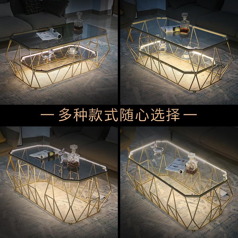 茶几简约现代客厅长方形钢化玻璃北欧茶几小户型轻奢简约现代茶几