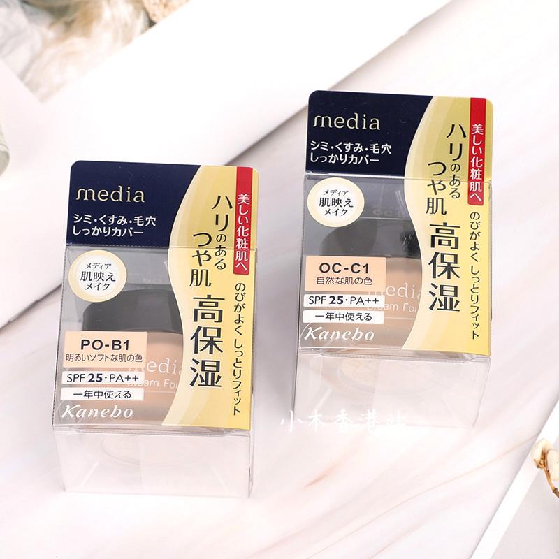 香港小木 日本嘉娜宝Media媚点粉嫩保湿矿物粉底霜自然光泽遮毛孔