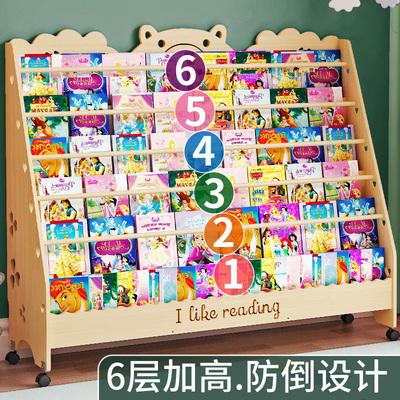 儿童书架落地绘本架收纳架带轮简易移动幼儿园宝宝实木书柜置物架