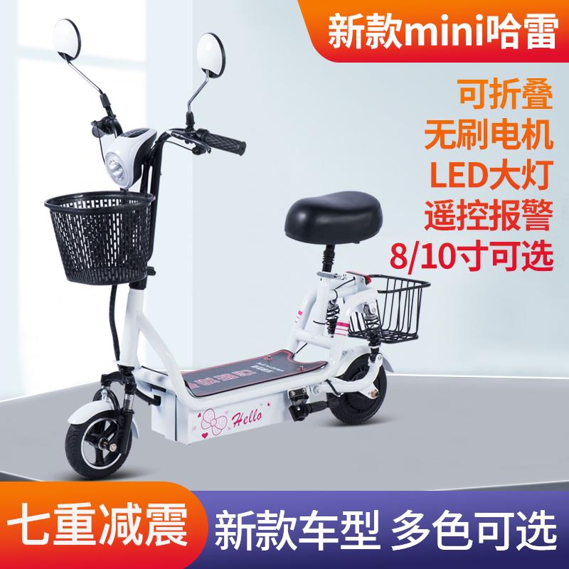 迷你可折叠两轮小电动车小型电瓶车锂电池代步车代驾车电动滑板车