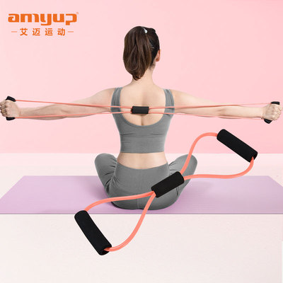 Figure 8 Rally Back Training Elastic Rope Home Open Shoulder and Neck Stretch Band Fitness Weight Loss Equipment Exercise Arms