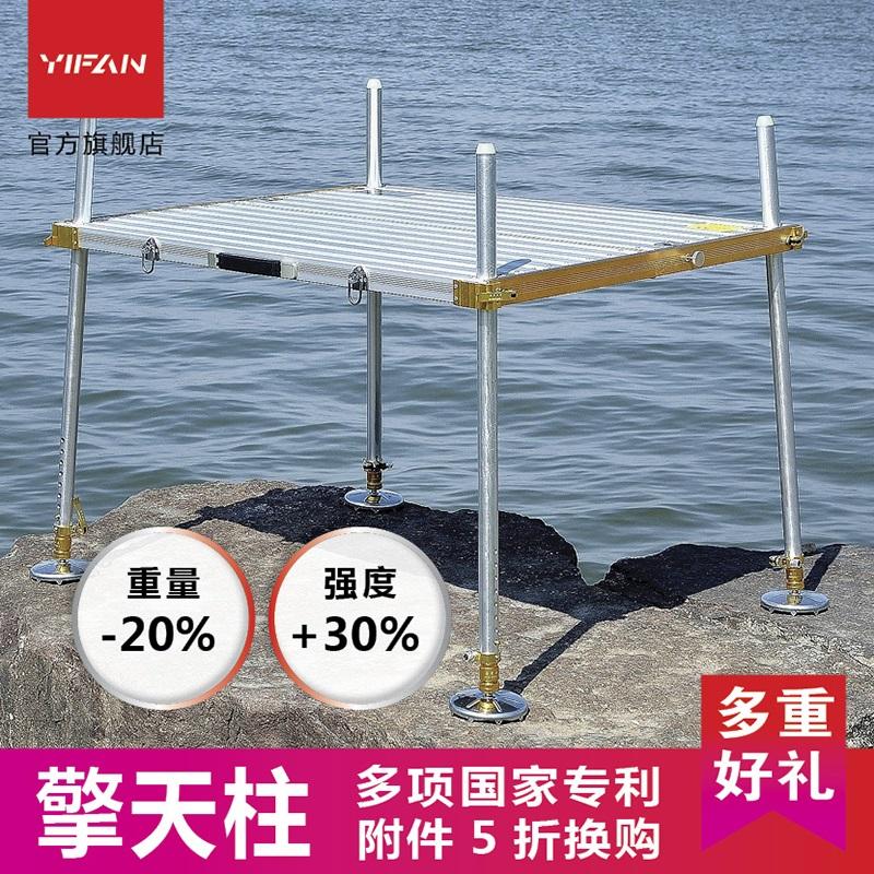 Ифань seiko (компания) оптимус прайм рыба тайвань 2018 новый грубый утолщённый лифтинг алюминиевых сплавов размер рыба тайвань модель бесплатная доставка