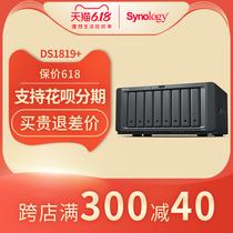 企業個人工作室私有掌存儲服務器快照備份NAS盤四核網絡存儲4內存8G含453BminiTS威聯通QNAP