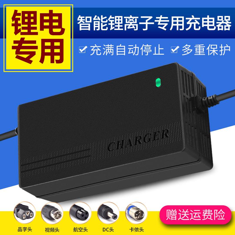 精品24串72V磷酸铁锂电池充电器电压87.6V10A 3A 4A 5A 8A 9A包邮