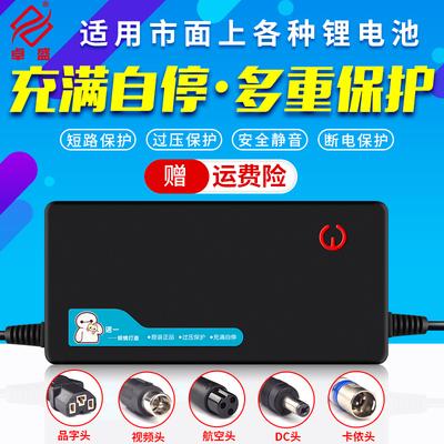 超威电动车锂电池充电器48v60v72v36v42v54.6v58.8v71.4v84v2A3A