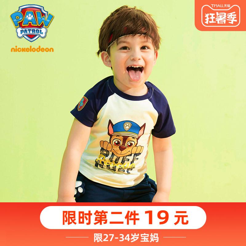 Футболки для беременных Артикул 567562731192