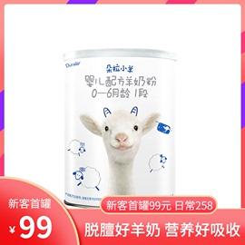 朵拉小羊婴幼儿配方羊奶粉1段0-6个月400g装澳大利亚原装原罐进口图片