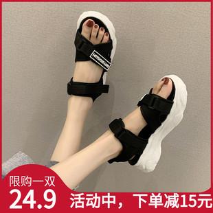 新款 平底时尚 女运动2020夏季 女鞋 潮 厚底松糕凉鞋 魔术贴增高老爹鞋