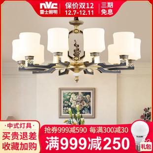 雷士照明led新中式吊灯中式客厅中国风禅意锌合金卧室床头餐厅灯