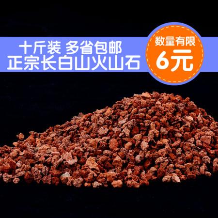 包邮火山石 火山岩多肉兰花专用伴土颗粒土营养土铺面垫底水族
