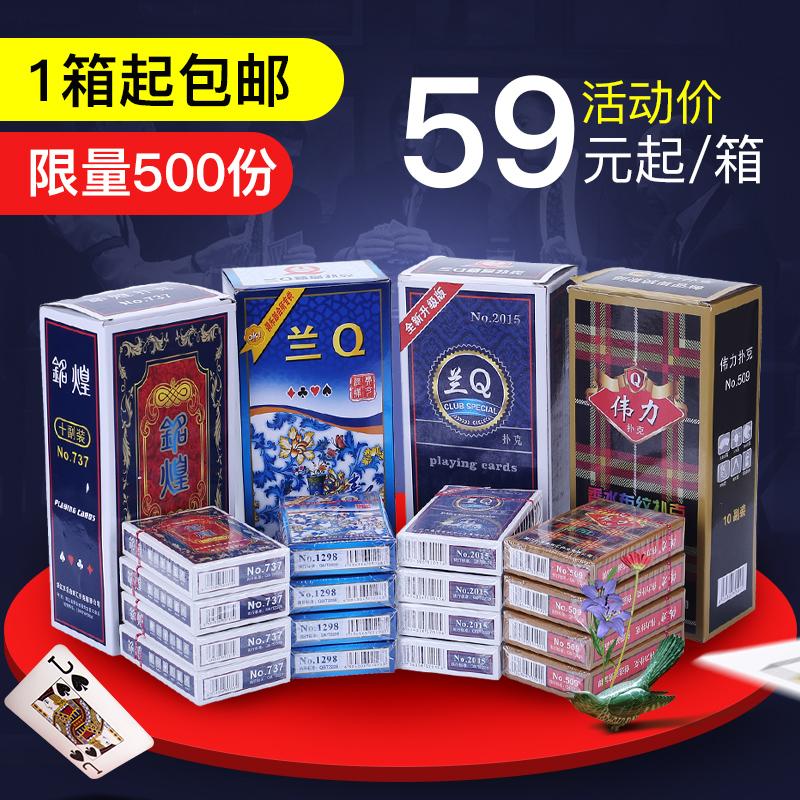 Покер Артикул 601141973450