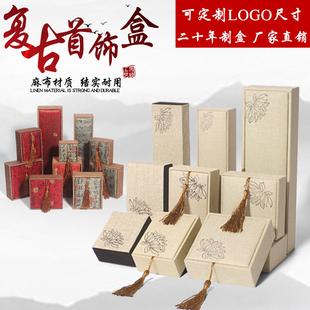 珠寶首飾包裝盒 佛珠手串盒 戒指手鐲吊墜木盒子項鏈禮品錦盒批發