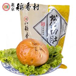三禾北京稻香村松仁肉肚400g熟食真空包装猪肉小肚手工美食特产