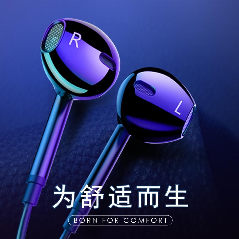 满59.80元可用29.9元优惠券耳机 适用vivo手机vivoz5入耳式s1pro原配viv0线z3z1通用vo