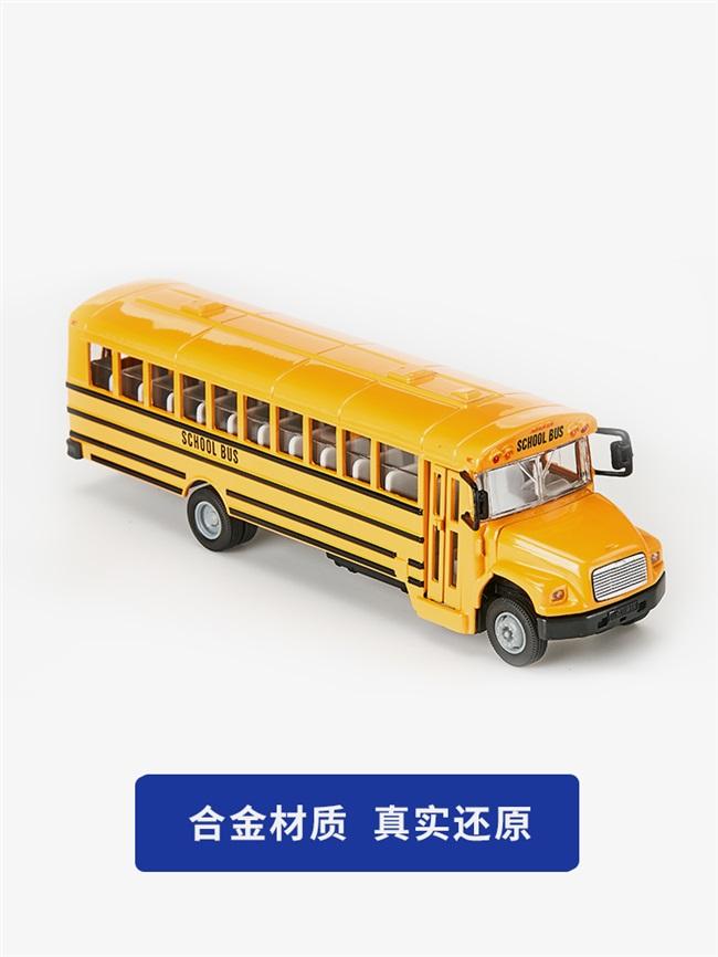 高級siku米国のスクールバス3731子供シミュレーションバス合金おもちゃバスモデル