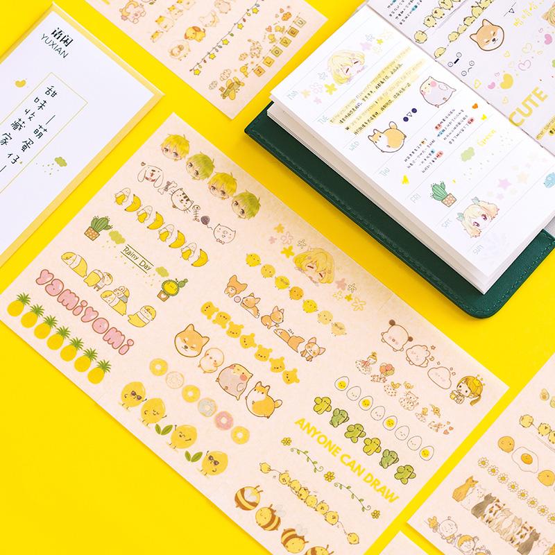 韩国手帐贴纸ins风小清新套装可爱卡通少女心手账素材diy工具萌动物款贴纸个性创券后6.90元