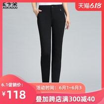 妈妈裤子夏季薄款长裤高腰弹力显瘦休闲小脚裤女黑色中年女裤外穿