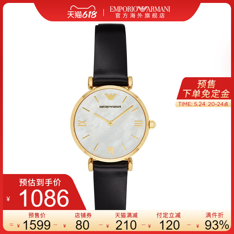 【预售】Armani阿玛尼皮革表带小巧手表女款 时尚女士手表AR1910