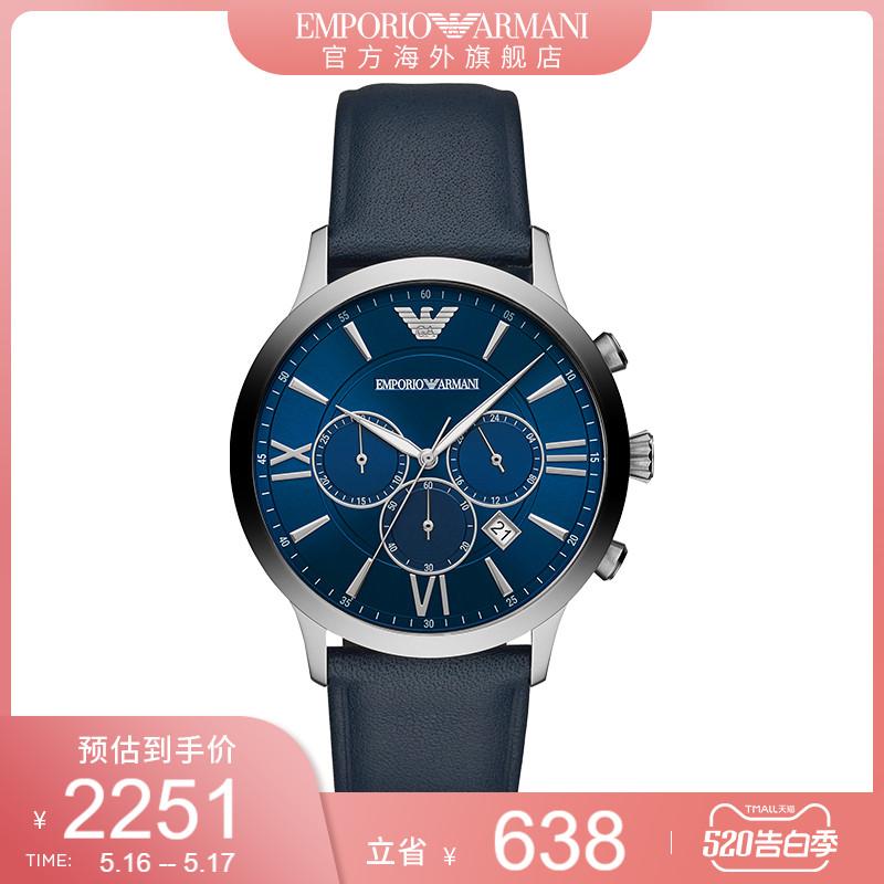 Часы наручные Артикул 592870943976