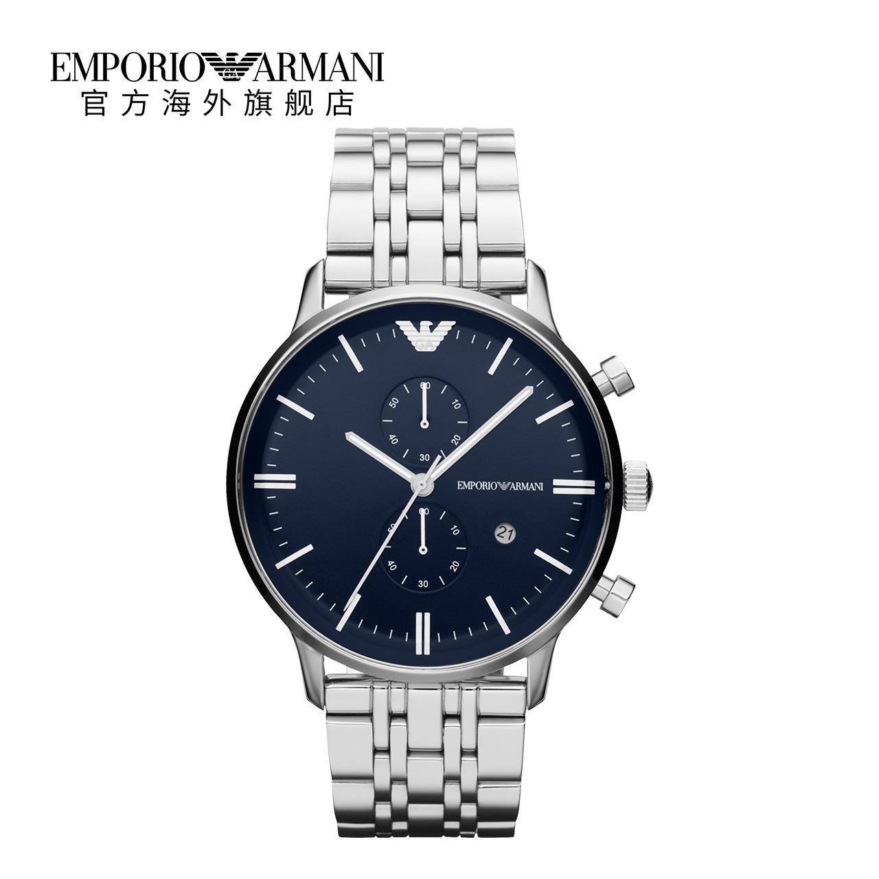 【官方】Armani阿玛尼正品 简约时尚商务钢带手表男AR1648图片