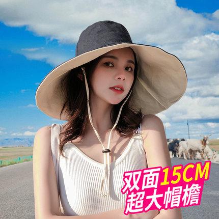 双面渔夫帽女夏天日系15cm超大帽檐出游遮阳帽防晒防紫外线帽子女