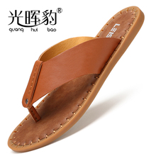 Summer ox tendon bottom flip flop men's water shampoo layer ox leather clip feet slippers leather soft bottom slip resistant all-around men's shoes