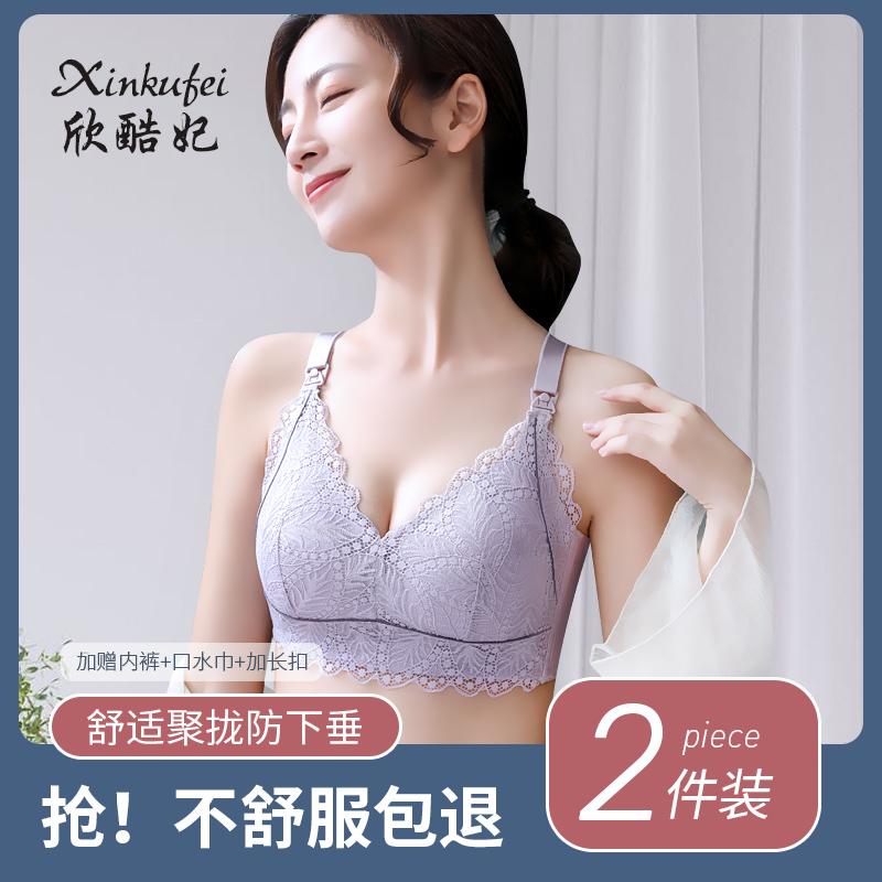 孕妇内衣聚拢防下垂夏季哺乳文胸怀孕期舒适薄款喂奶棉胸罩女bra