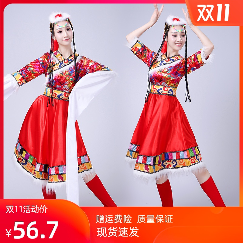 Tibetan dance performance costume female Chinese style Tibetan style Tibetan clothes ethnic style square dance