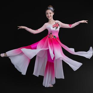 古典舞演出服女飘逸仙女现代广场舞民族风伞舞茉莉花扇子舞蹈服装