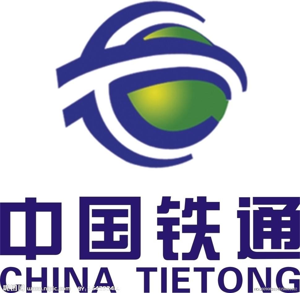 Китай железо через твердый железо через сеть серебро заряжать значение 100 нет валюты линия сиденье машинально широкополосный чистый плата общенациональный железо через заряжать значение 100 юань