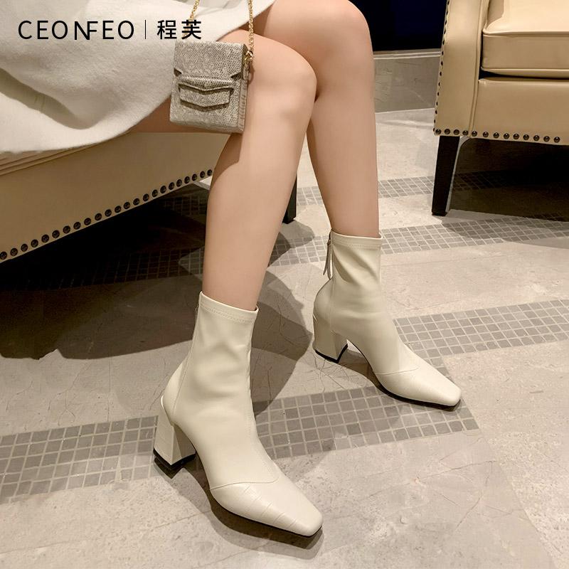 粗跟短靴女2020秋冬季新款石头纹真皮弹力靴女瘦瘦靴高跟短筒单靴