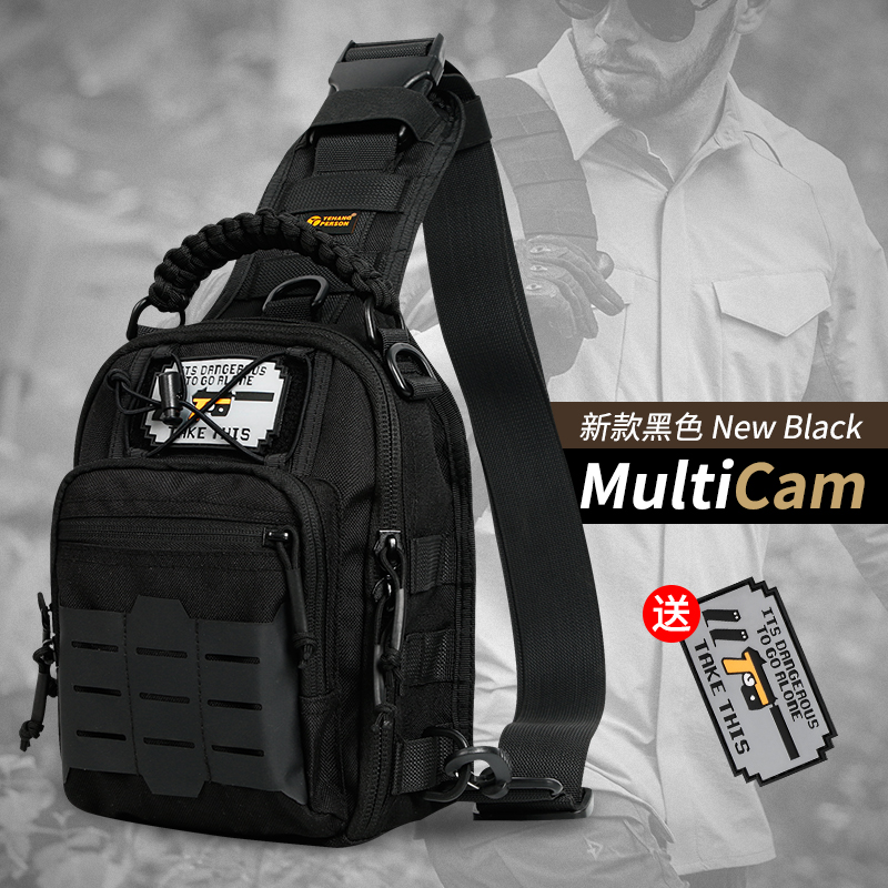 Многофункциональные сумки милитари Артикул 595384321327