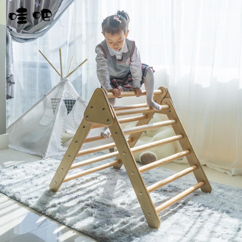 哇吧 攀爬架 儿童室内家用实木滑滑梯感统训练木质幼儿园组合宝宝